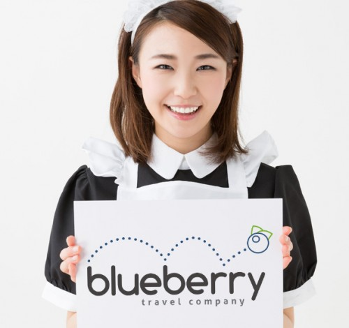 In Giappone Mai Soli: i tour individuali Blueberry Travel